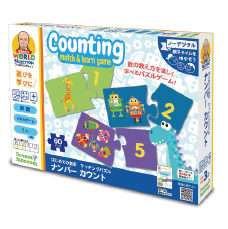 はじめての数字 マッチングパズル ナンバーカウント