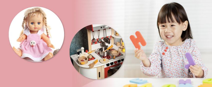 【女の子】幼児向けの人気おもちゃ