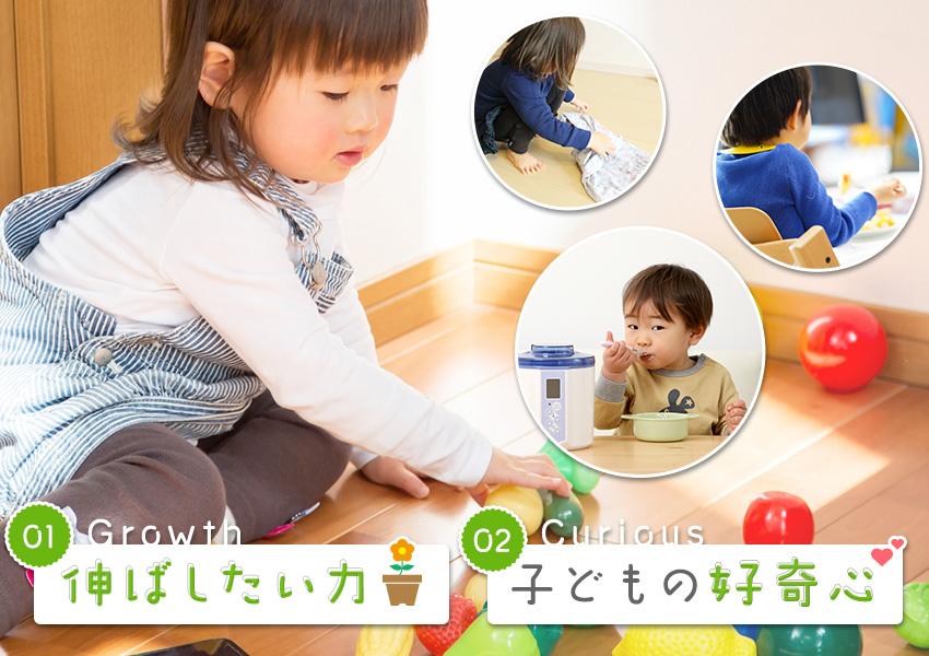 2歳児向けのおもちゃ・知育玩具を選ぶ際のポイント