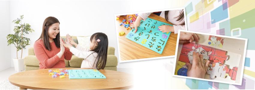子どもの知育にパズルを取り入れるときのポイント