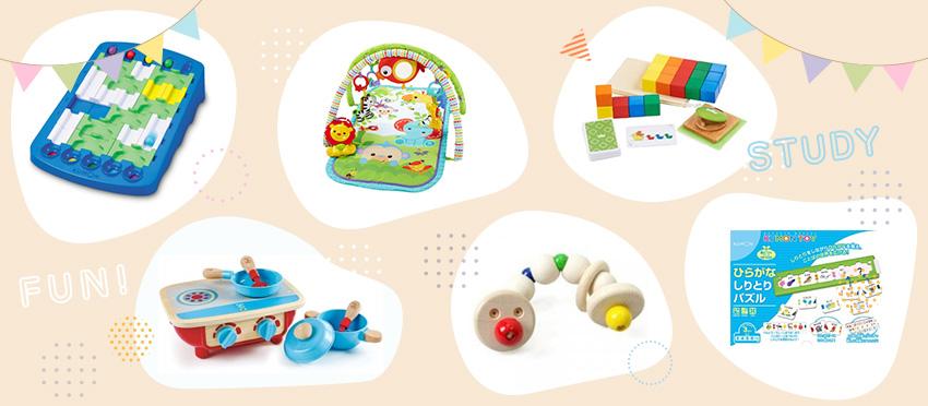 【素材・仕掛け・遊び方】タイプ別におもちゃの選び方を紹介